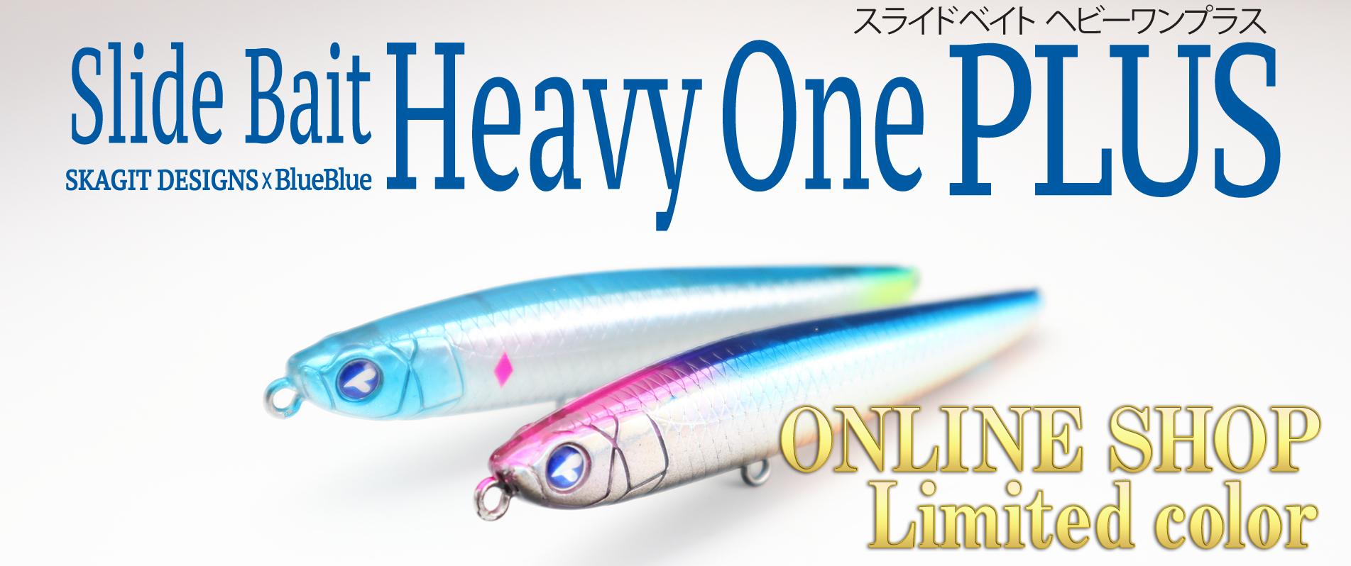 heavy one plus
